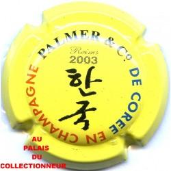 PALMER 15 LOT N°9085