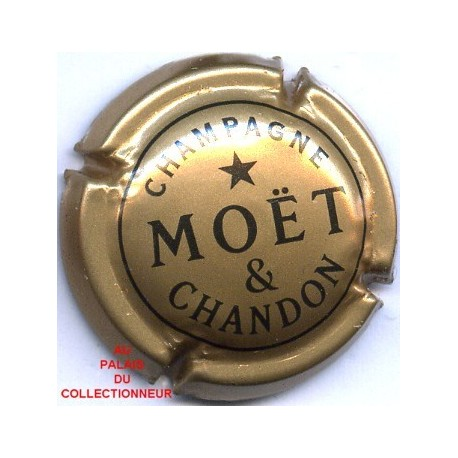 MOET & CHANDON227a LOT N°8377